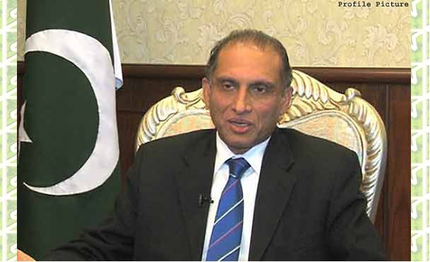 Ties with US one of most important for Pakistan: Ambassador Chaudhry