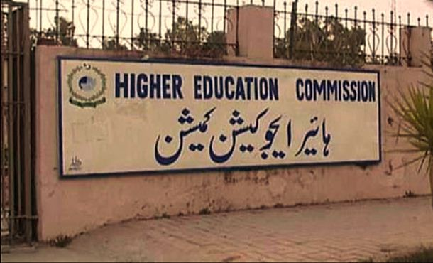 HEC distributes 6,900 laptops among Balochistan students