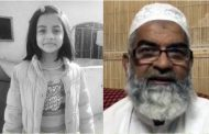 Not a single suspect in the case Zainab case arrested: claims father