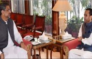 Govt Committed To Uplift Of Gilgit-Baltistan: PM