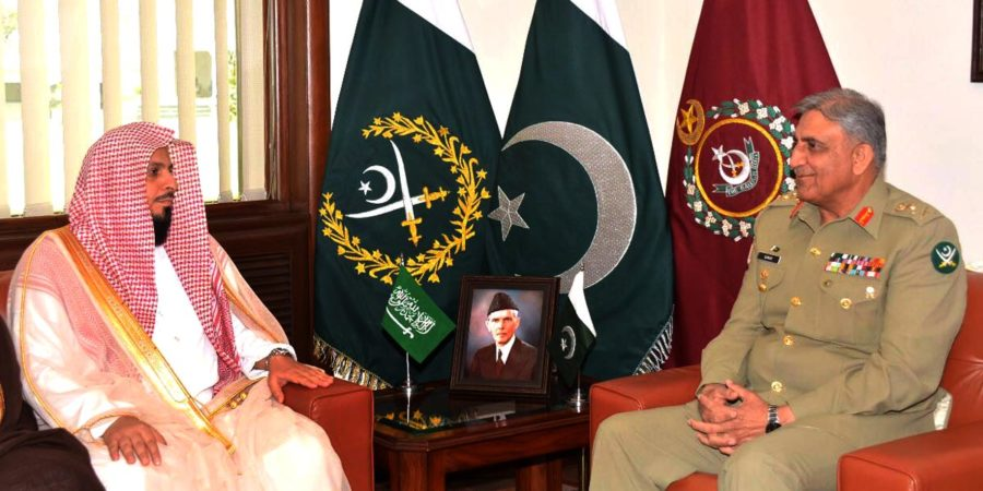 Pakistan has a significant place in the Muslim world: Imam-e-Kaaba tells COAS