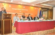 Case Management and Monitoring System launched for Khyber Pakhtunkhwa