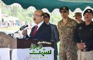 President AJK attends concluding ceremony of Bagh Spring Festival