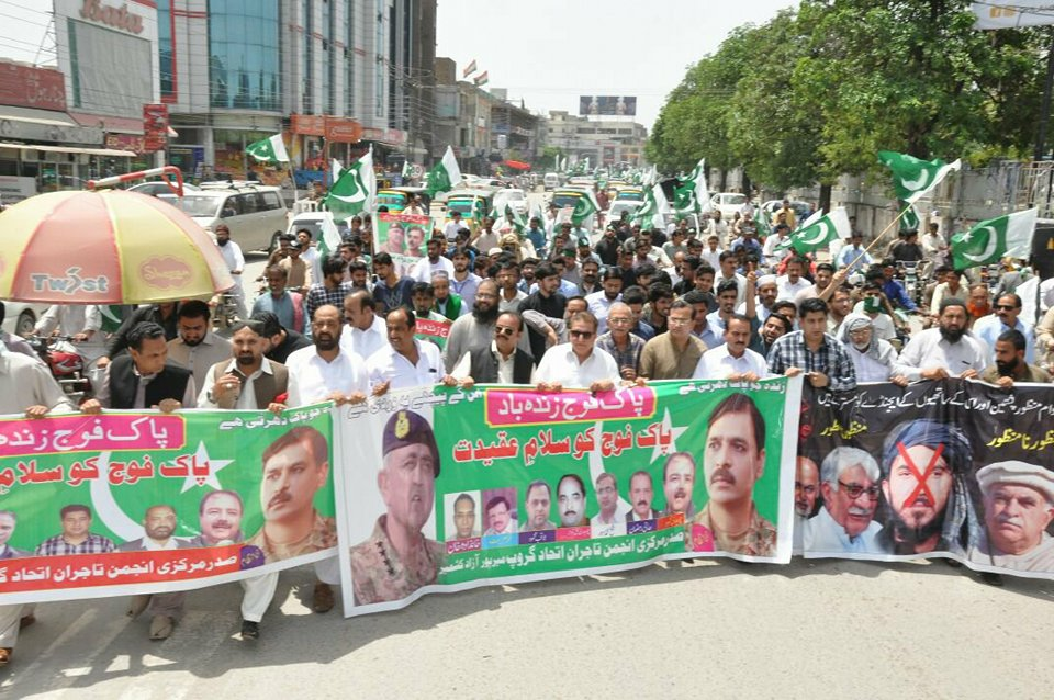 Civil Society reiteratesFull Solidarity with the valiant Armed Forces of Pakistan