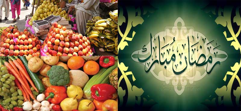 Special Committee formed to monitor edible Items' Prices for Ramzan