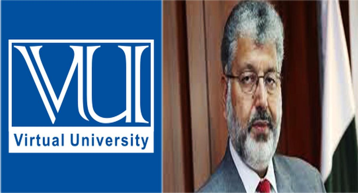 Plagiarism charges against former Chairman of HEC rejected by Virtual University