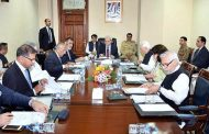 PM Nasir-ul-Mulk Chaired Cabinet Meeting