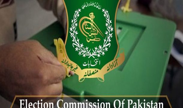 ECP to conclude scrutiny of nomination papers on June 19