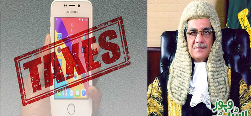 SC suspends additional tax on the mobile phone cards