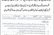 AJK Department of PWD has issued advertisement for appointment of Legal Officer