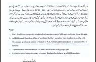 Tender issued for purchase of medicines and other items in Abbas Institute of Medical Sciences, Muzaffarabad