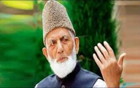 AJK Govt announces three-day mourning on Syed Ali Gillani's demise