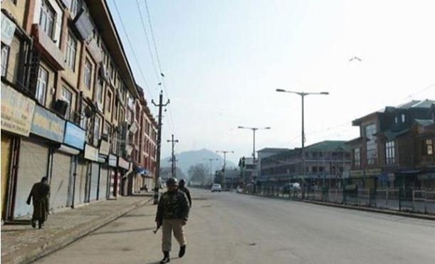 Indian troops kill 4 youth in Baramulla IOK