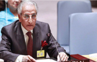 US participants of Second Round of US-Pakistan Bilateral Dialogue call on Fatemi