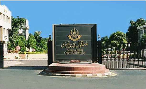 Allama Iqbal Open University to adopts action plan to facilitate its students