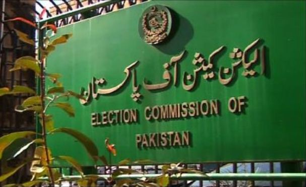 ECP fixed 24th April as deadline for reviewing electoral rolls