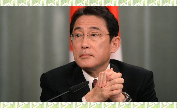 Japanese Foreign Minister to visit Pakistan tomorrow