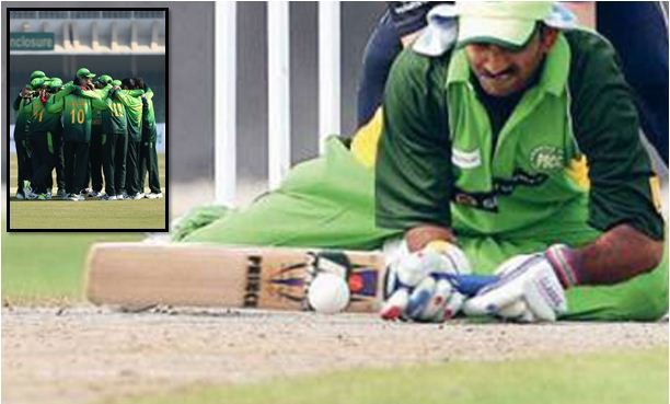 Pakistan beat Bangladesh in opening game of Blind Cricket World Cup