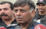 Rao Anwar appears before Supreme Court