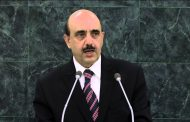 AJK enters 'e-health, e-education realm' for swift delivery of quality health cover, education: AJK President Masood.