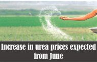 Increase in urea prices expected from June