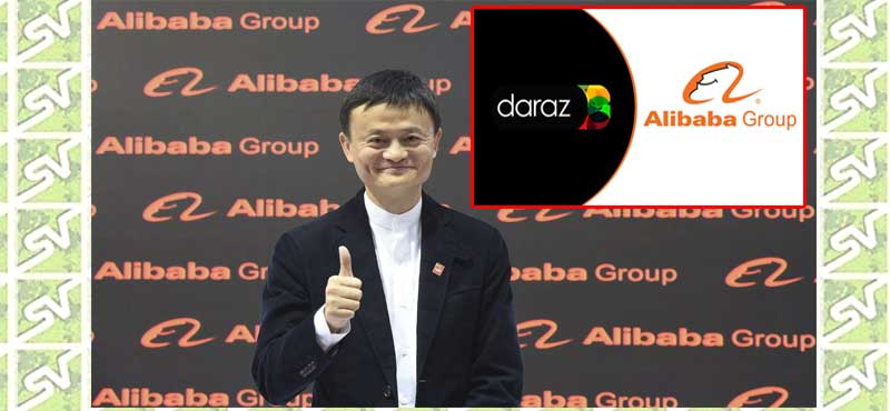 China's giant Alibaba Group broke into the Pakistani market with a bang
