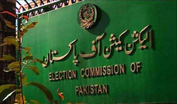 ECP accepts apology of Khattak, Ayaz in code of conduct violation