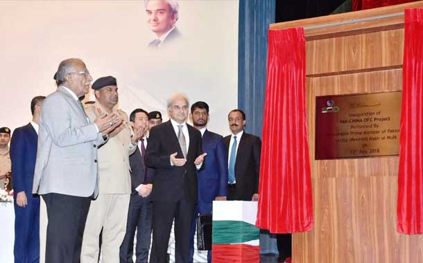 PM Mulk inaugurates Pak-China Optical Fiber Cable Connectivity project