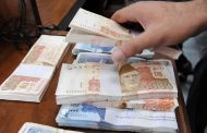 Pakistani rupee becomes the worst performing currency in Asia