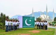Tree Plantation Drive Initiated by The Centaurus Mall Islamabad
