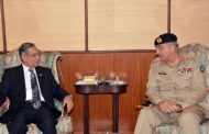 COAS presents a cheque of over one billion rupees to CJP as donation for dams