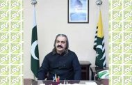 Indian forces killing Kashmiris to change demography in IOK: Gandapur