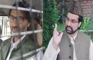 Mirwaiz condemns arrest of Yasin Malik