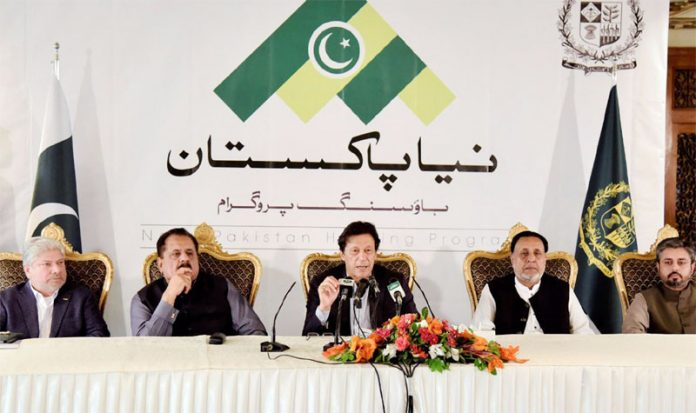 PM launches 'Naya Pakistan Housing Programme' to build 5 mln affordable houses