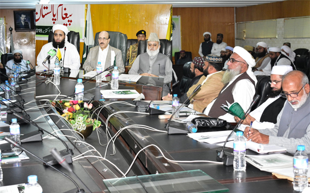 President Masood urges religious scholars to promote true teachings of Islam