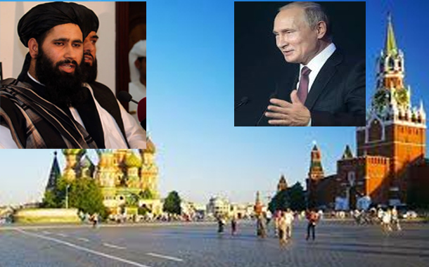 Taliban confirm delegation to attend Moscow peace talks