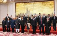 PM vows to make Pakistan more competitive place for business, investment