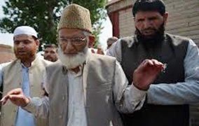 Syed Ali Geelani Bereaved, Son-In-Law Passes Away