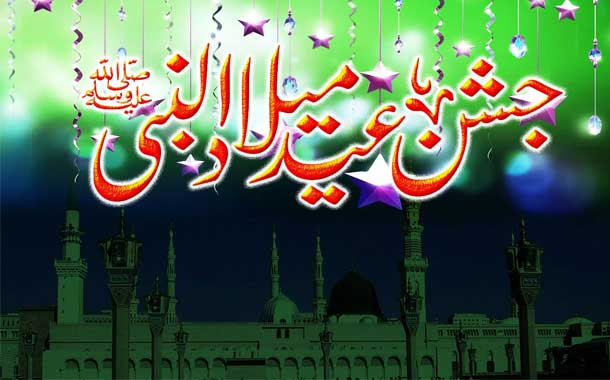 Eid Miladun Nabi to be on Nov 21 as Rabiul Awwal moon not sighted