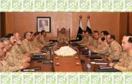 Top military Commanders resolve for continued support to all institutions