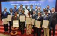Pakistani journalists successfully completed training programme in China