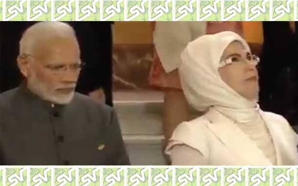 Watch how Turkish First Lady Emine Erdogan Ignores Indian PM Narendra Modi