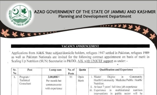 Vacancies in AJK Planning and Development Department