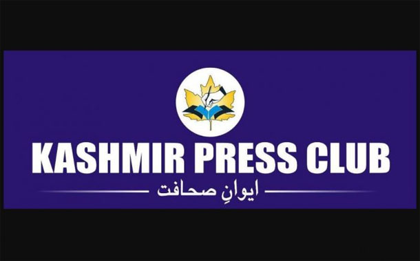 Kashmir Press Club decries attacks, threats to journalists by J&K cops