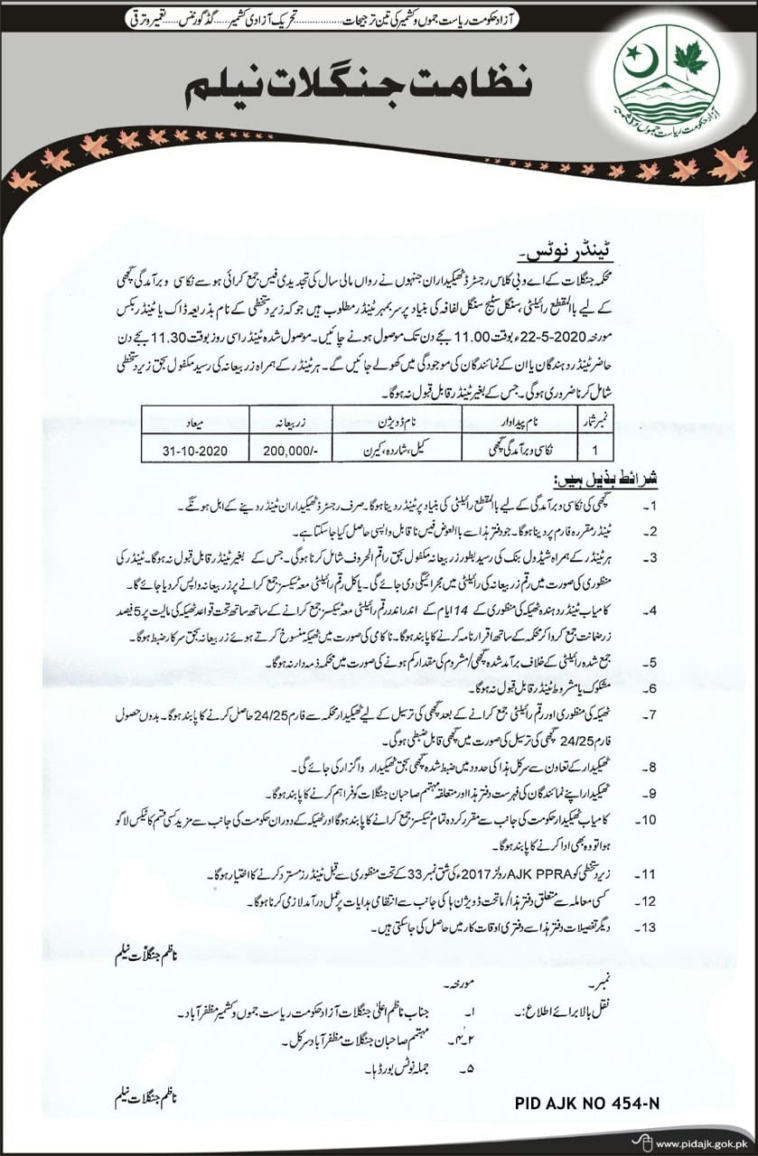 Forest Department Neelam AJK  invited tenders for  extraction and export of Guchhi.
