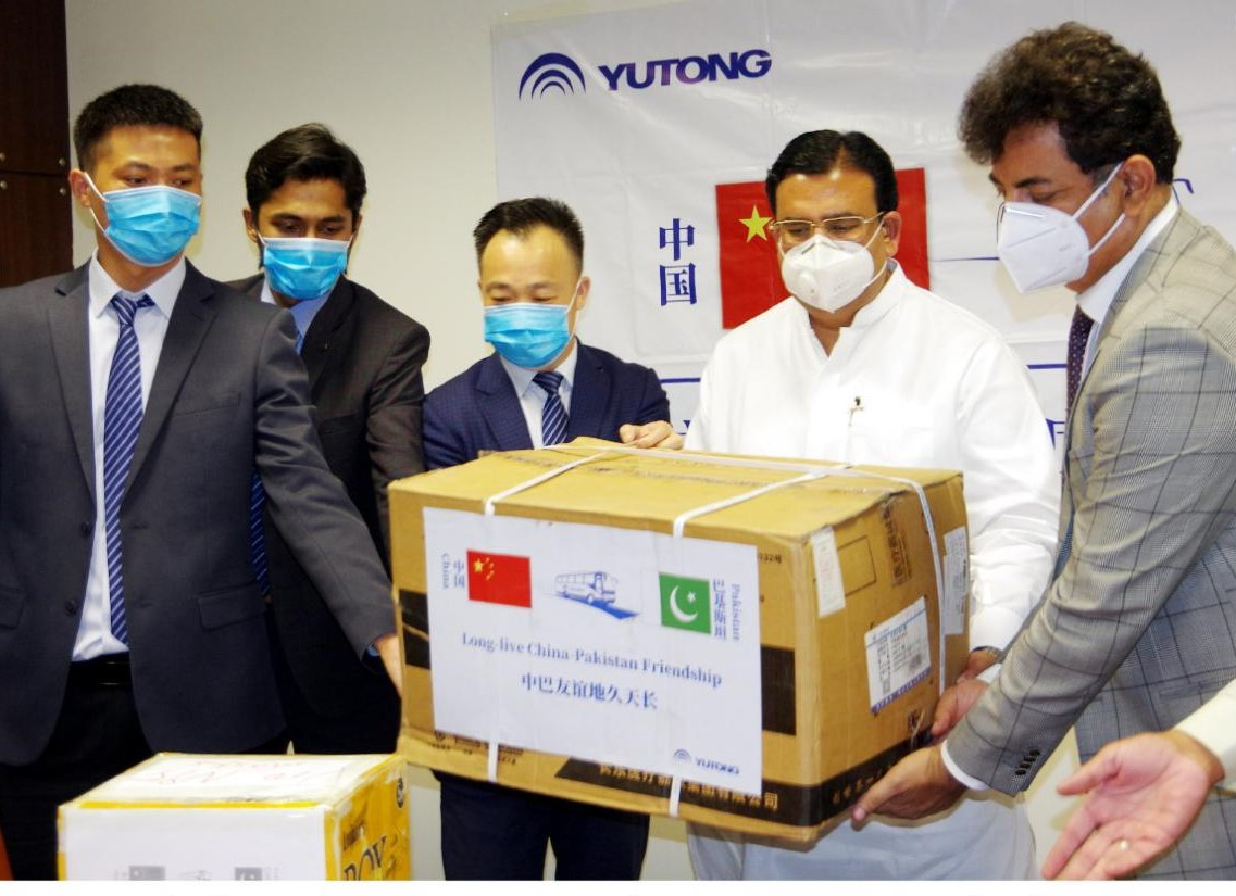 China Yutong Assists Asian Neighbors and Helps Pakistan Fight Epidemic in Public Transport