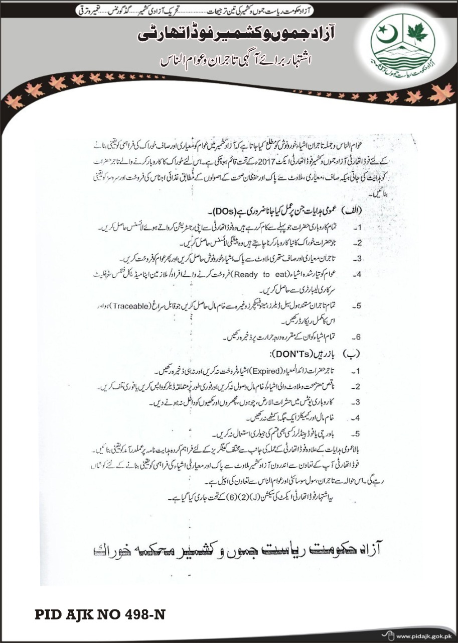 Azad Jammu and Kashmir Food Authority has issued awareness instructions to the public and business community.