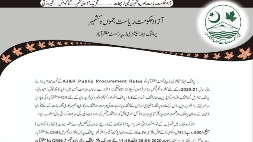 Tenders are Invited From Registered Firms For Purchasing of Papers and Other Printing Materials By Department of AJK
