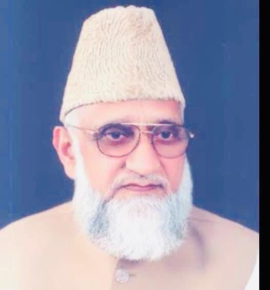 Sardar Abdul Qayyum Khan LEGEND OF KASHMIR (1924-2015)