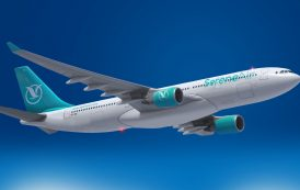 SereneAir welcomes Airbus A330 to its fleet.